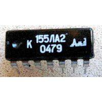 Микросхема К155ЛА2
