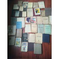 41 книга Польша до 1939 года
