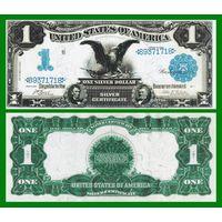 [КОПИЯ] США 1 доллар 1899 г. Серебряный сертификат.