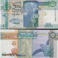 Сейшельские острова 10 рупий 1998 год  UNC
