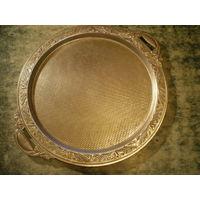 Поднос для самовара, диаметр 30.7 см, б/у.