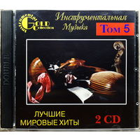 Various. Instrumental Gold Collection. Vol.5 (1997) 2CD