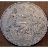 17. Чехословакия 10 крон 1930 год, серебро*