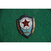 Знак  Отличник  ВВС  СССР   ( тяжелый )