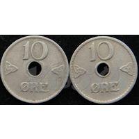 1255:  10 эре 1925 Норвегия КМ# 383 медно-никелевый сплав