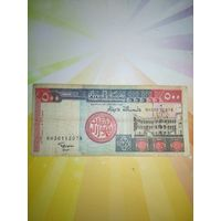 Судан 500 динаров 1998 г.