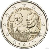 2 евро 2021 Люксембург 100 лет со дня рождения великого князя Жана UNC из ролла рельеф