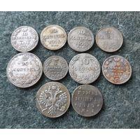 Десять монет Российской империи одним лотом. Без повторов /5/.