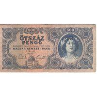 YS: Венгрия, 500 пенго 15.05.1945, серия K056, некорректное написание NЯТЬСОТ, P# 117x, F