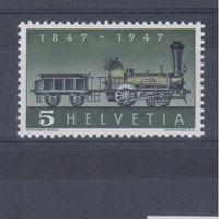 [829] Швейцария 1947. Поезда,локомотивы. MNH