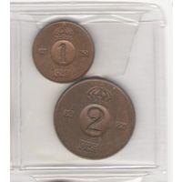 1 эре 1963 и 2 эре 1959. Возможен обмен