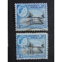 Родезия и Ньясаленд 1959 г.