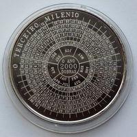 Сан-Томе и Принсипи 2000 добр. 1998. Миллениум