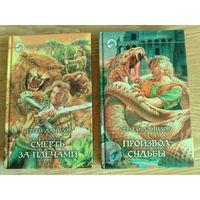 Серия Рикланд Проклятый 2 книги