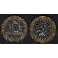 Франция _km964 10 франков 1990 год km964.1 (f32)