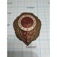Отличник желдорвойск реставрированный без штифта