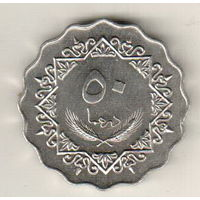 Ливия 50 дирхам 1979