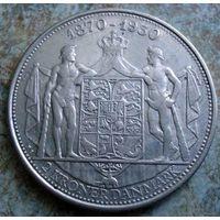Дания. 2 кроны 1930 г.