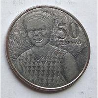 Гана 50 песев, 2007 1-13-20
