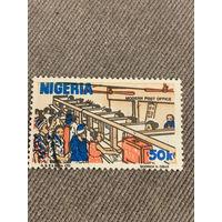 Нигерия. Почтовое отделение