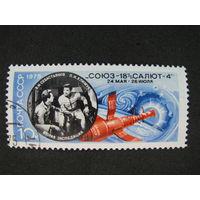 СССР 1975 Космический полет Союз-18 Салют-4