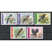 Птицы Либерия 1977 год 5 марок