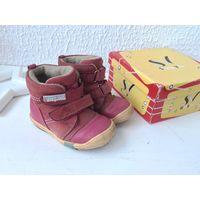 Ботинки Шаговита 22 размер кожаные деми
