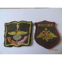 Шевроны военной академии связи ВС России