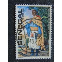 Сенегал 1981г. Культура.