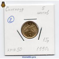 5 центов Сингапур 1990 года (#2)