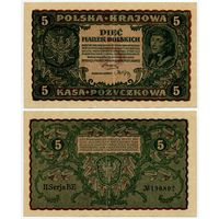 Польша. 5 марок (образца 1919 года, P24)