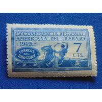 Уругвай 1949 г. Региональная конференция.