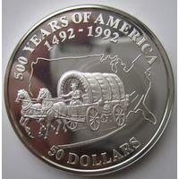 Острова Кука. 50 долларов 1992. Серебро. Пруф. 166