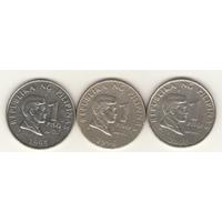 1 писо 1995, 1996, 2001 г.