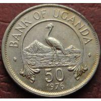 4578:  50 центов 1976 Уганда