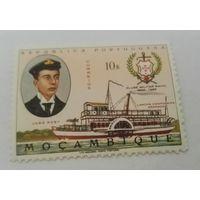Мозамбик, корабль, флот, распродажа