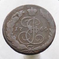 5 копеек 1764 ЕМ