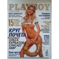 Журнал Playboy.июль 2006