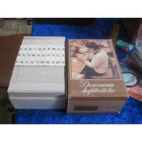 Домашняя картотека для книголюбов и коллекционеров.