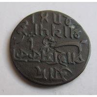 Старая Индийская монета.
