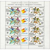 Чемпионат мира по футболу в Испании Андорра 1982 год серия из 2-х чистых марок в малом листе