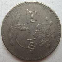 Тайвань 1 доллар 1975 г. (g)