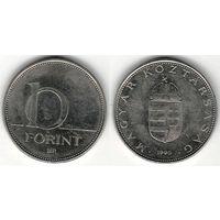 W: Венгрия 10 форинтов 1995 (428)