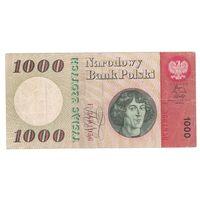 Польша 1000 злотых 1965 года. Коперник. Редкая!