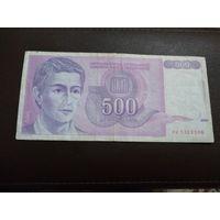 500 динар югославия 1992 год