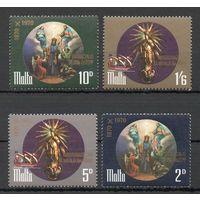 С Рождеством! Мальта 1971 год серия из 4-х марок