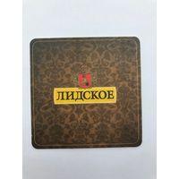 Подставка под пиво Лидское /Беларусь/-7
