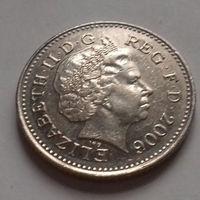 10 пенсов, Великобритания 2006 г.