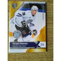Патрик Уиркош - 11 сезон КХЛ.