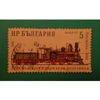 "Болгария.1988.""100 лет болгарской железной дороге""."